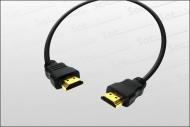 HDMI-Kabel gold 1,5 m lang Sonderangebot